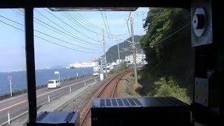 getlinkyoutube.com-【HD前面展望】JR西日本 呉線103系 135M・641M(糸崎~広島 呉線経由)