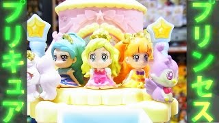 getlinkyoutube.com-よみがえるGO!プリンセス プリキュア くものおしろ Princess PreCure