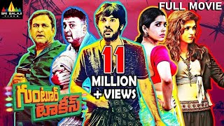 getlinkyoutube.com-Guntur Talkies Full Movie | Latest Telugu Full Movies 2016 | Siddu, Rashmi Gautam, Shraddha Das