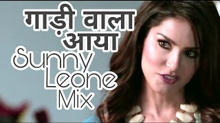 Gadi Wala Aaya ghar se kachra nikal Part-2 | Sunny Leone Mix width=