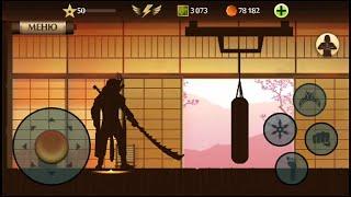 getlinkyoutube.com-Shadow Fight 2 уникальный меч