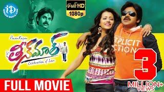 getlinkyoutube.com-Teenmaar Telugu Full Movie | Pawan Kalyan, Trisha, Kriti Kharbanda | Jayanth Paranjee | Mani Sharma