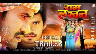 "getlinkyoutube.com-Ram Lakhan | Official Trailer | 2016 | Dinesh Lal Yadav ""Nirahua"" Pravesh Lal , Aamrapali , Shubhi ."