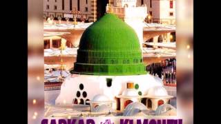 Nisaar Teri Chehal Pahal Per Hazaaroon Eideen Muhammad Asif Attari 26 02 10