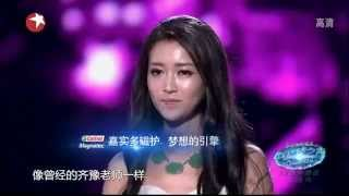 getlinkyoutube.com-中国梦之声- 央吉玛《橄榄树》自己原创,送给全天下的妈妈。。。。超棒