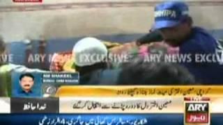 getlinkyoutube.com-Moin Akhtar's funeral and Last DEEDAR