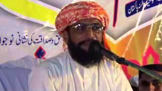 Qari kaleem ullah khan multani 21-03-2016 part 2