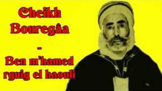 getlinkyoutube.com-Cheikh Bouregaa - Ben m'hamed rguig el haouli