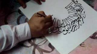 getlinkyoutube.com-Calligraphy Thuluth circle by world famous calligraphist Khurshid Gohar Qalam