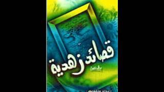 getlinkyoutube.com-قصائد زهدية بصوت عبد العزيز حكمى.flv