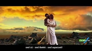 64 Maayam Sinhala Movie Trailer by www films lk