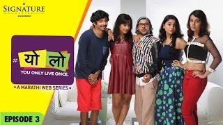 YOLO – Sunny...Leone?   Ep 03   S 01   New Marathi Web Series   Romantic Comedy   Sony LIV   HD