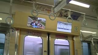 getlinkyoutube.com-【走行音+映像】小田急1000形更新車 各停本厚木行き 成城学園前(OH14)→狛江(OH16)