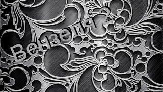 getlinkyoutube.com-Дизайн ногтей. Вензеля 2