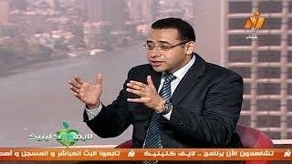 getlinkyoutube.com-إضرابات الدورة الشهرية عند المرأة .. الأسباب .. العلاج .. د/ عمرو حسن .. لايف كلينيك