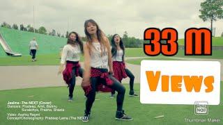 getlinkyoutube.com-Jaalma (RESHAM FILILI) The Next Choreography
