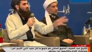 getlinkyoutube.com-د.عبداللطيف أحمد(أبو عبدالحق الكردي) مؤتمر أربيل-هولير