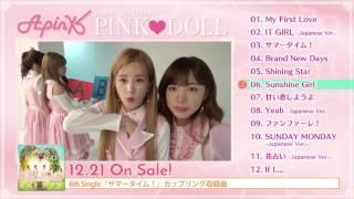 getlinkyoutube.com-Apink JAPAN 2nd Album「PINK♡DOLL」全曲トレーラー