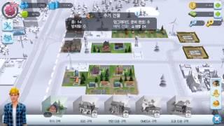 getlinkyoutube.com-심시티 빌드잇 돈벌기 영상!