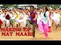 Mat Maari - Making Of The Song - R...Rajkumar