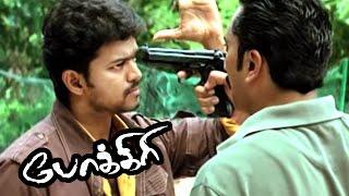 Pokkiri Tamil Movie Scenes   Vijay Warns Mukesh   Pokkiri Vijay Best Mass scene   Vadivelu   Asin