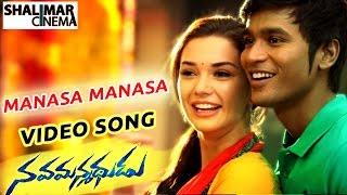 getlinkyoutube.com-Nava Manmadhudu Movie || Manasa Manasa Video Song ||  Dhanush, Amy Jackson ,Samantha