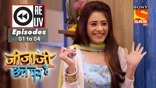 Weekly Reliv - Jijaji Chhat Per Hai - 8th January  to 12th January 2018 - Episode 01 to 04