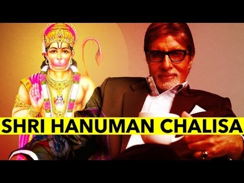 Amitabh Bachchan Sings 'Shri Hanuman Chalisa'
