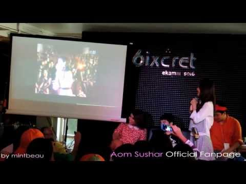130512 Aom watched surprising clip @ Colorful Party