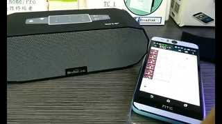 getlinkyoutube.com-JBL x Broadlink Wifi Speaker MS 1