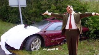 """getlinkyoutube.com-سيارات مستر بن """"روان أتكينسون"""" التي يملكها وعشقه للسيارات"""