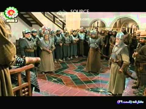 Mokhtarnameh episode 39- English subtitles