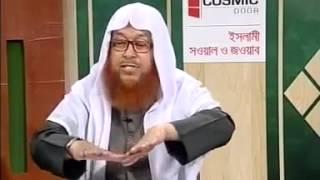 getlinkyoutube.com-রাসুল সঃ কি নুরের তৈরি   কামাল উদ্দিন জাফরী