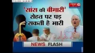 getlinkyoutube.com-Sanjeevani - Ayurvedic treatment for Asthma | सांस की बीमारी
