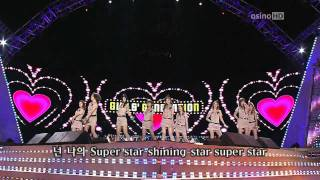 [09.08.02] SNSD - Tell Me Your Wish (Genie) @ KBS1 Open Concert [HD]