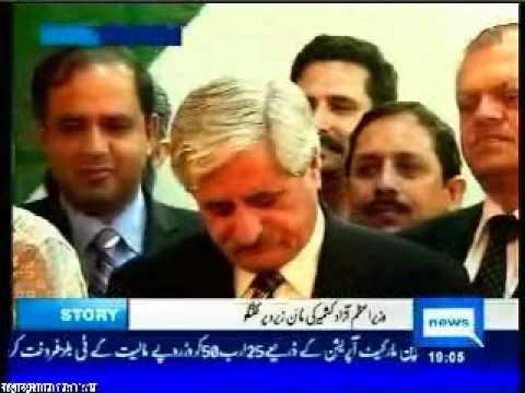 MQM:Azad jammu kashmir Prime minister talking about MQM
