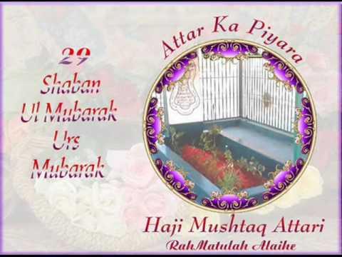 Mustafa Jan e Rahmat Pe Lakhon Salam by Mushtaq Qadri