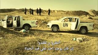 أقوى مشاهد وادي الذئاب ٩ : كارا يحاول الهروب من داعش