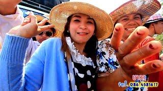 getlinkyoutube.com-รถแห่  ซาวา  แห่งานบวชบ้านหนองไผ่น้อย   อ.เมือง  จ.ชัยภูมิ