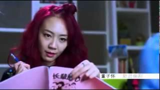 getlinkyoutube.com-The Dream Makers 2- Trailer (Beijing)- Jeanette Aw