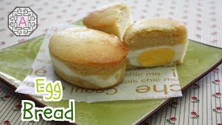 getlinkyoutube.com-Korean Food: Egg Muffins (계란빵)