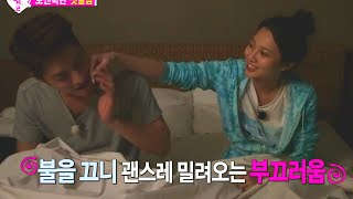 getlinkyoutube.com-We Got Married, Jong-hyun, Yoo-ra (16) #03, 홍종현-유라(16) 20140927