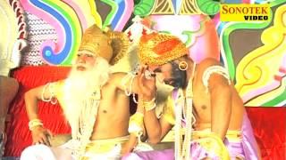 Dropadi Cheer Haran Mahabharat Rishipal Khadana Haryanavi Ragni Kissa Sonotek