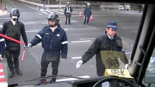 getlinkyoutube.com-抗議!!日教組・大日本愛国党 3/8