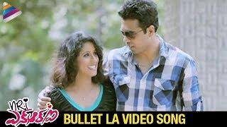 NRI Movie   Bullet La Video  Song   Rohith Kalia   Sravya Reddy