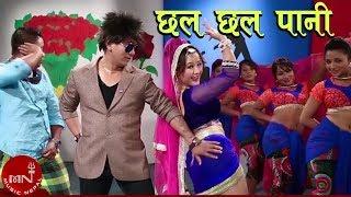Ramji Khand's Superhit Dohori Song | Chhal Chhal Pani