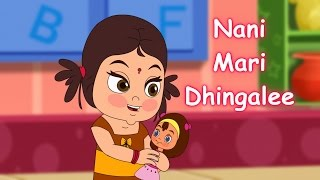 Nani Mari Dhingalee | Gujarati Rhymes for Children | Gujarati Nursery Rhymes | Gujarati Balgeet 2016