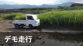 キャリイトラック フィールDA16T2.2インチリフトアップ 新車コンプリートデモカー紹介動画 キャリー
