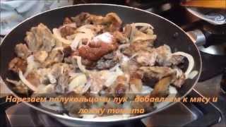 getlinkyoutube.com-Parca bozbash-Бозбаш.Азербайджанская кухня
