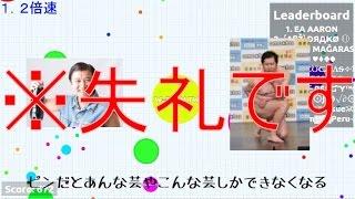 【agar io】疑惑のピン芸人 養分ゲーム#19【ゆっくり実況】